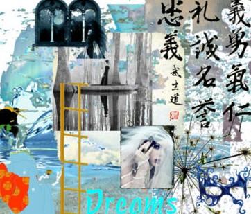1dreams (2)